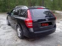 продажа Kia Ceed