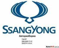продажа SsangYong Kyron
