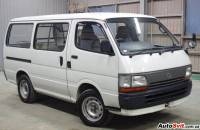 продажа Toyota Hiace