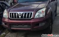 продажа Toyota Land Cruiser Prado 120