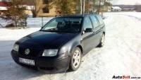 продажа Volkswagen Bora